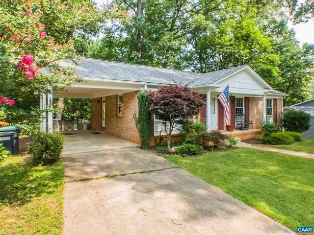 1533 Trailridge Rd, CHARLOTTESVILLE, VA 22903 (MLS #620294) :: KK Homes