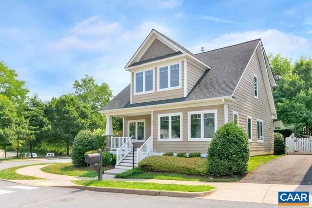 100 Burnet Way, CHARLOTTESVILLE, VA 22902 (MLS #620311) :: KK Homes
