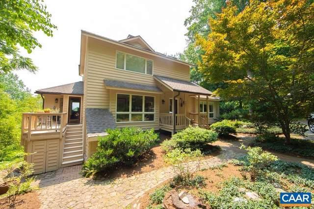 987 Rodes Farm Dr, Nellysford, VA 22958 (MLS #620319) :: KK Homes