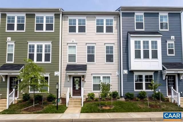 3522 Grand Forks Blvd, CHARLOTTESVILLE, VA 22911 (MLS #620376) :: KK Homes