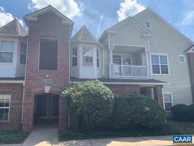 1015 Weybridge Ct #306, CHARLOTTESVILLE, VA 22911 (MLS #620395) :: KK Homes