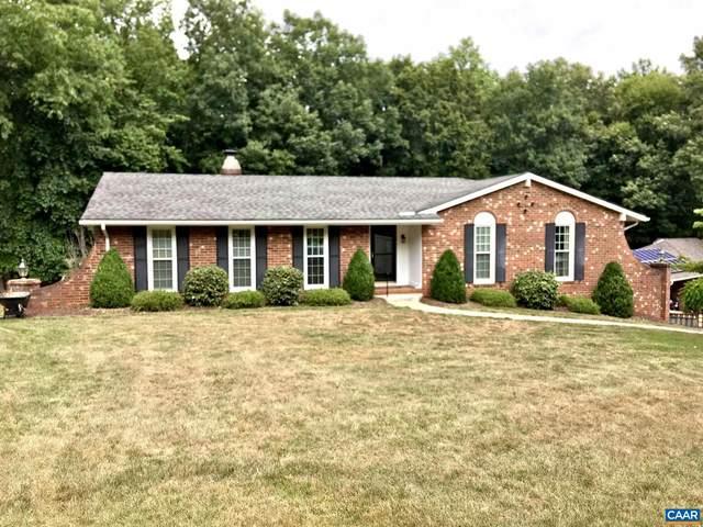 400 Berwick Ct, CHARLOTTESVILLE, VA 22901 (MLS #620428) :: KK Homes