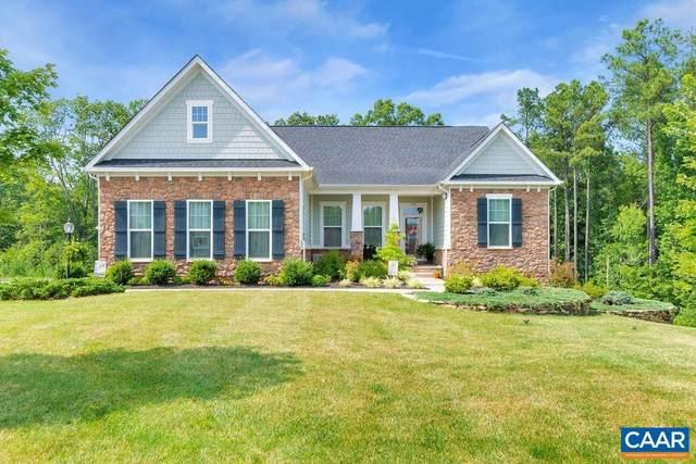 186 Blackberry Pl, ZION CROSSROADS, VA 22942 (MLS #620460) :: Jamie White Real Estate