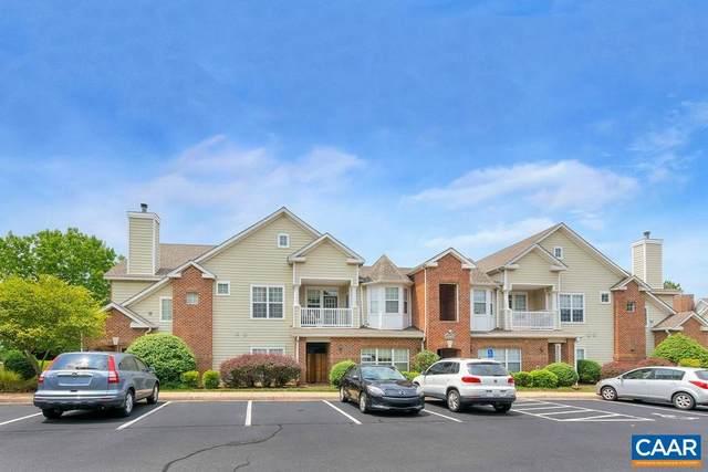 1065 Weybridge Ct #302, CHARLOTTESVILLE, VA 22911 (MLS #620494) :: Jamie White Real Estate
