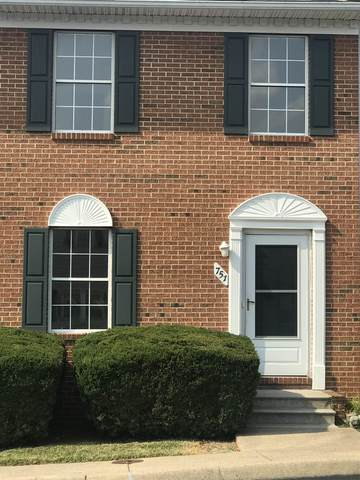 751 Northfield Ct, HARRISONBURG, VA 22802 (MLS #620565) :: Real Estate III