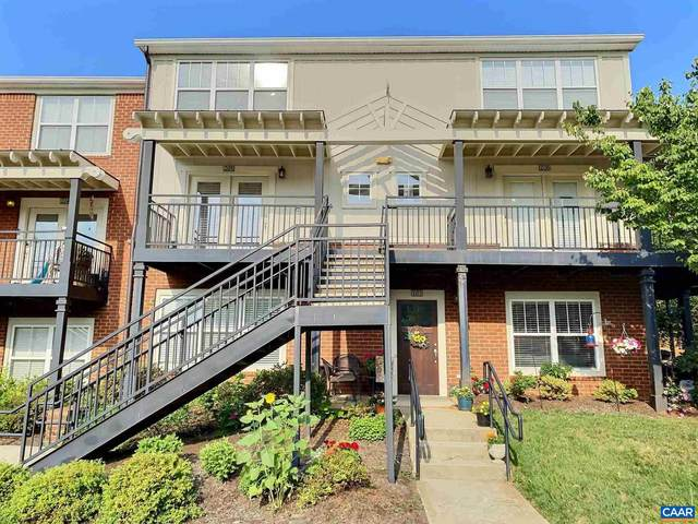 1625 Elmwood Ct #205, CHARLOTTESVILLE, VA 22903 (MLS #620658) :: Jamie White Real Estate