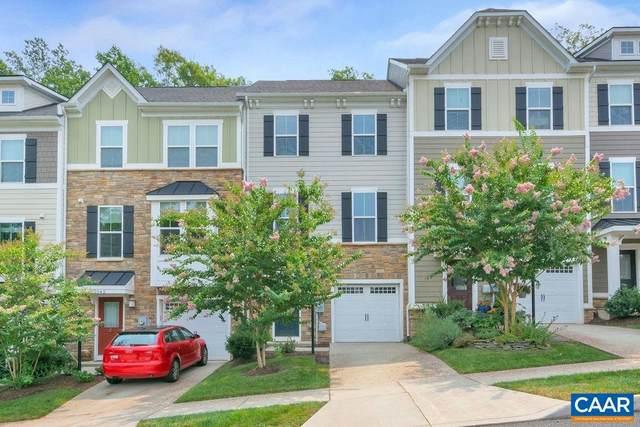 2040 Bethpage Ct, CHARLOTTESVILLE, VA 22901 (MLS #620706) :: Jamie White Real Estate