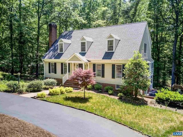 2315 Gersandy Pl, CHARLOTTESVILLE, VA 22901 (MLS #620746) :: Jamie White Real Estate