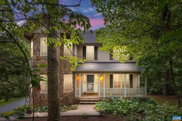154 Cottonwood Dr, BARBOURSVILLE, VA 22923 (MLS #620757) :: Jamie White Real Estate