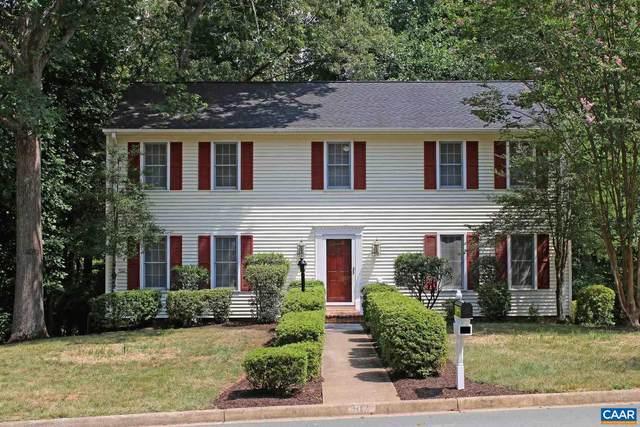 512 Eastbrook Dr, CHARLOTTESVILLE, VA 22901 (MLS #620786) :: Jamie White Real Estate