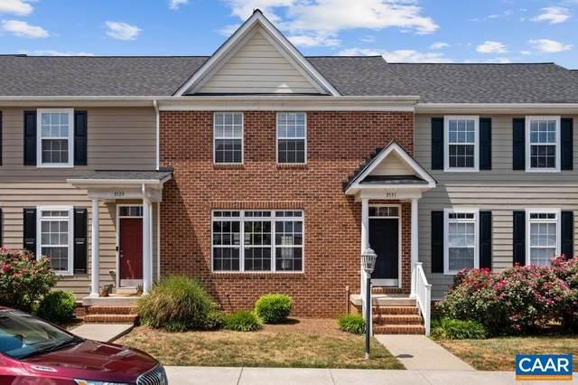3531 Grand Forks Blvd, CHARLOTTESVILLE, VA 22911 (MLS #620788) :: Jamie White Real Estate