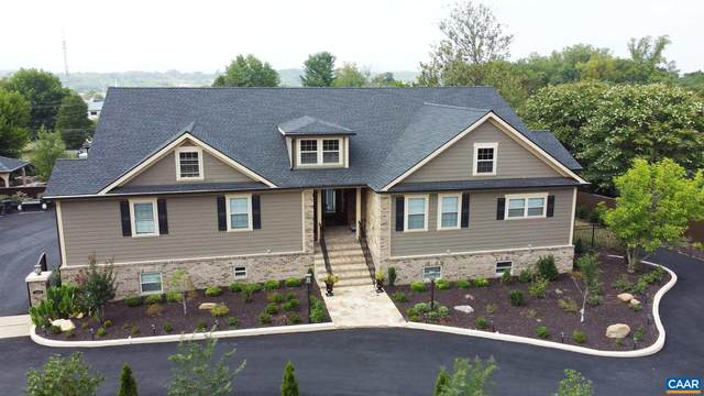 2405 Northfield Rd, CHARLOTTESVILLE, VA 22901 (MLS #621112) :: Jamie White Real Estate