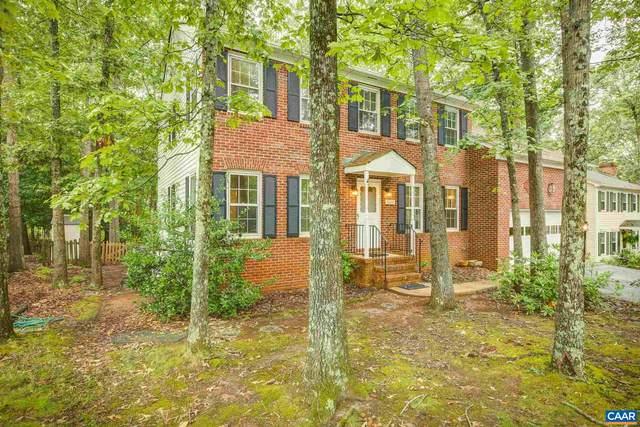 1023 Wildmere Pl, CHARLOTTESVILLE, VA 22901 (MLS #621130) :: KK Homes