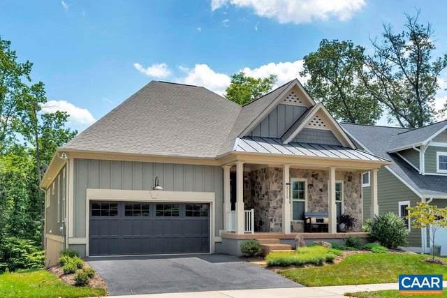 3019 Drumin Rd, KESWICK, VA 22947 (MLS #621180) :: Kline & Co. Real Estate