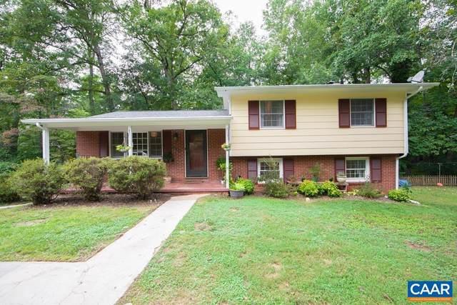 810 Norwood Ln, Earlysville, VA 22936 (MLS #621261) :: Jamie White Real Estate