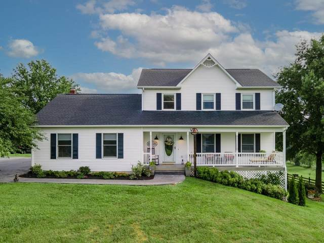 17150 Timberview Dr, Timberville, VA 22853 (MLS #621356) :: Jamie White Real Estate