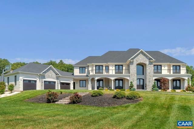1820 Ambrose Commons Dr, CHARLOTTESVILLE, VA 22903 (MLS #621573) :: Jamie White Real Estate