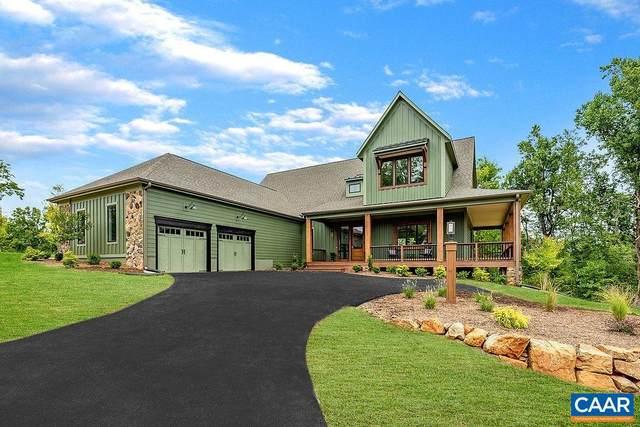 2399 Summit Ridge Trl, CHARLOTTESVILLE, VA 22911 (MLS #621848) :: Jamie White Real Estate