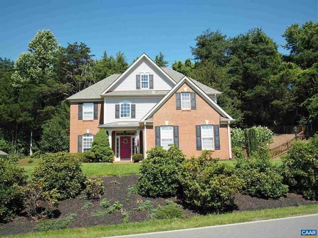 1117 Olympia Dr, CHARLOTTESVILLE, VA 22911 (MLS #621918) :: KK Homes