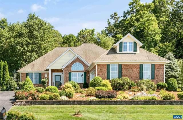 137 Fairfield Dr, STAUNTON, VA 24401 (MLS #621932) :: Kline & Co. Real Estate