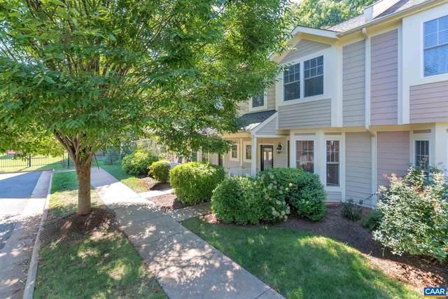 1958 Tudor Ct, CHARLOTTESVILLE, VA 22902 (MLS #621991) :: Jamie White Real Estate