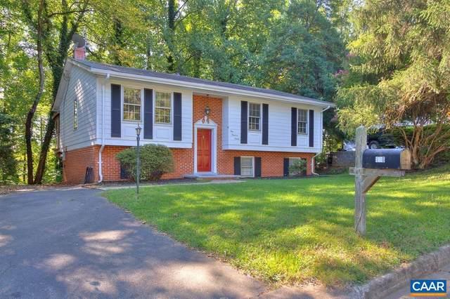 116 Commonwealth Cir, CHARLOTTESVILLE, VA 22901 (MLS #622071) :: KK Homes