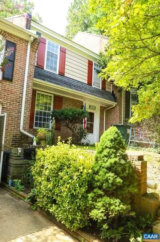 104 Scarborough Pl, CHARLOTTESVILLE, VA 22903 (MLS #622193) :: Kline & Co. Real Estate