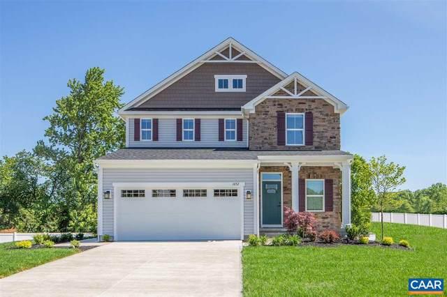 45 Island Hill Rd, Palmyra, VA 22963 (MLS #622235) :: Real Estate III