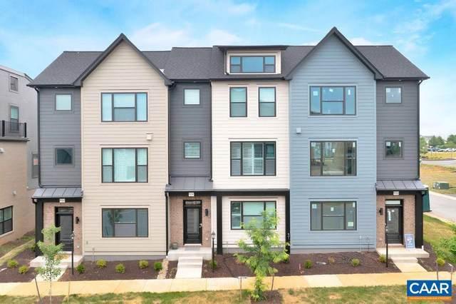 25 Old Trail Dr, Crozet, VA 22932 (MLS #622310) :: Jamie White Real Estate