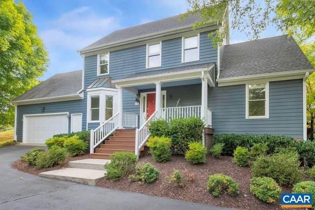917 Marshall St, CHARLOTTESVILLE, VA 22901 (MLS #622347) :: Real Estate III