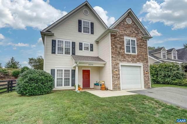 3070 Morewood Ln, CHARLOTTESVILLE, VA 22901 (MLS #622448) :: Real Estate III