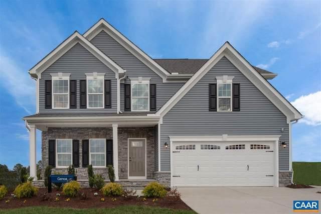 42 Island Hill Rd, Palmyra, VA 22963 (MLS #622456) :: Real Estate III