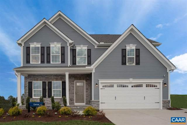 5 Island Hill Rd, Palmyra, VA 22963 (MLS #622457) :: Real Estate III