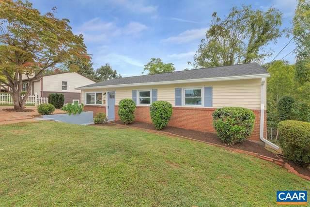 1643 Meridian St, CHARLOTTESVILLE, VA 22902 (MLS #622483) :: Real Estate III