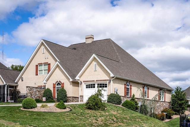 1760 Sherry Ln, HARRISONBURG, VA 22801 (MLS #622491) :: Real Estate III