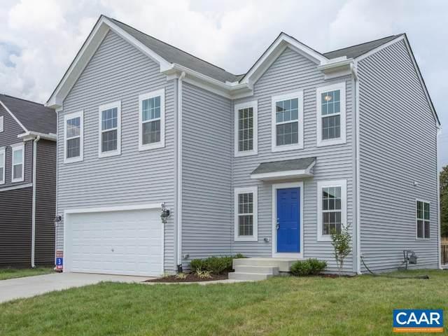 221 Vine St, WAYNESBORO, VA 22980 (MLS #622558) :: Jamie White Real Estate