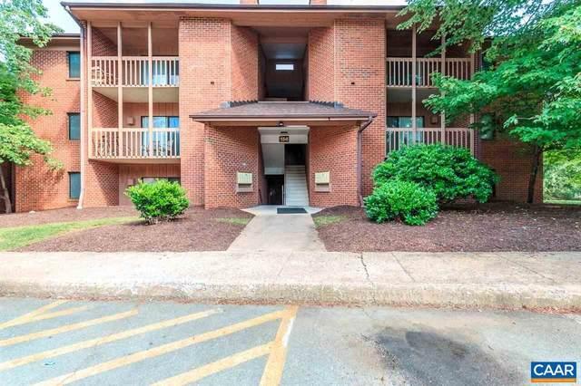 109 Turtle Creek Rd #04, CHARLOTTESVILLE, VA 22901 (MLS #622891) :: Real Estate III