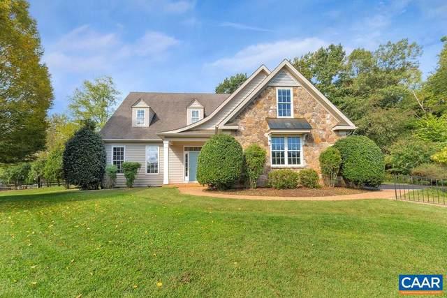 1985 River Inn Ln, CHARLOTTESVILLE, VA 22901 (MLS #623059) :: KK Homes