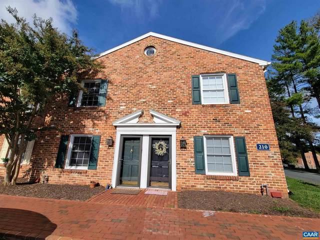 210 Saponi Ln #2, CHARLOTTESVILLE, VA 22901 (MLS #623096) :: KK Homes