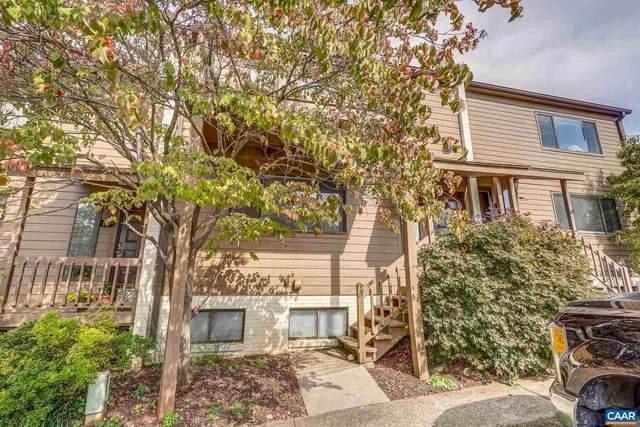 231 Harvest Dr #231, CHARLOTTESVILLE, VA 22903 (MLS #623203) :: KK Homes