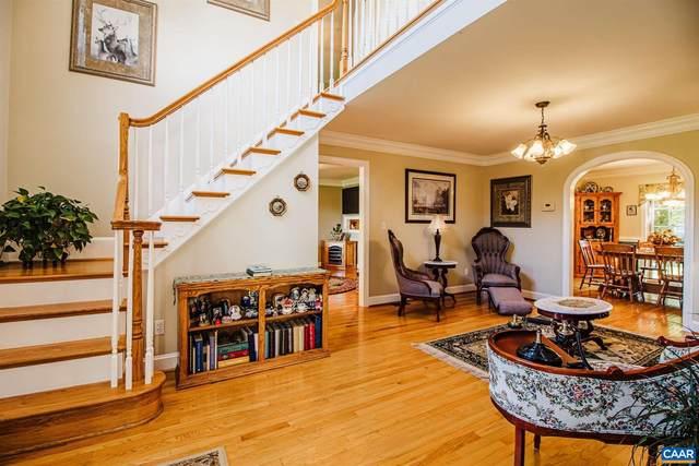 19218 Thomas Nelson Hwy, FABER, VA 22938 (MLS #623269) :: KK Homes