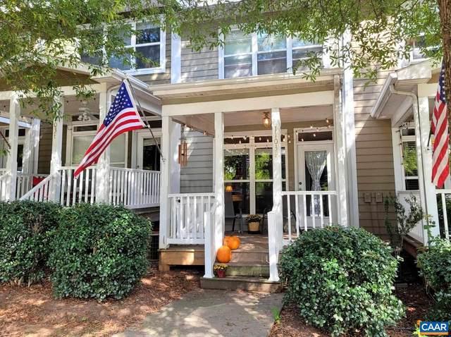 1103 Druid Ave F, CHARLOTTESVILLE, VA 22903 (MLS #623279) :: Kline & Co. Real Estate