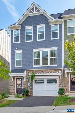 3235 Bergen St, CHARLOTTESVILLE, VA 22902 (MLS #623327) :: KK Homes