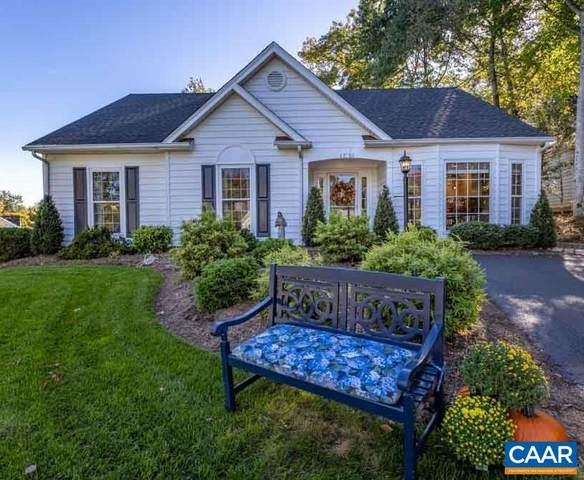1701 Banyan Ct, CHARLOTTESVILLE, VA 22911 (MLS #623397) :: Real Estate III