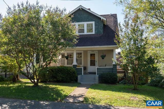 222 Wine St, CHARLOTTESVILLE, VA 22901 (MLS #623414) :: KK Homes