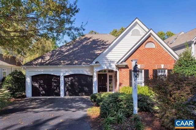 465 Heritage Ct, CHARLOTTESVILLE, VA 22903 (MLS #623421) :: Real Estate III