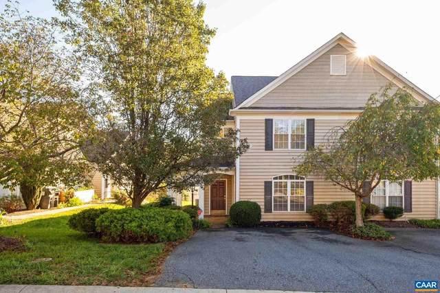 1143 Rustic Willow Ln, CHARLOTTESVILLE, VA 22911 (MLS #623601) :: Jamie White Real Estate
