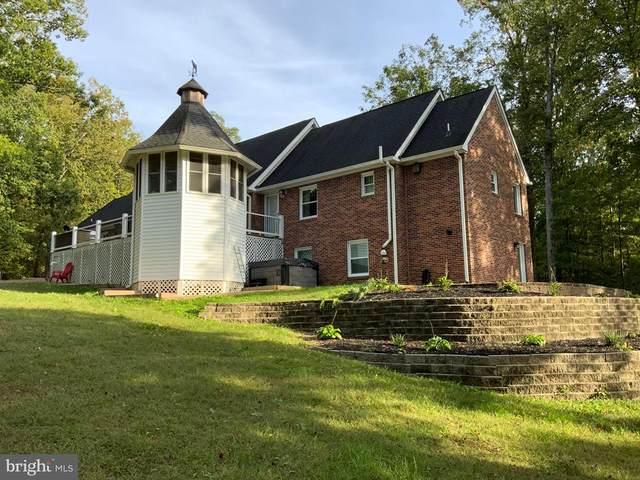 6406 Carter Ln, MINERAL, VA 23117 (MLS #35269) :: Kline & Co. Real Estate