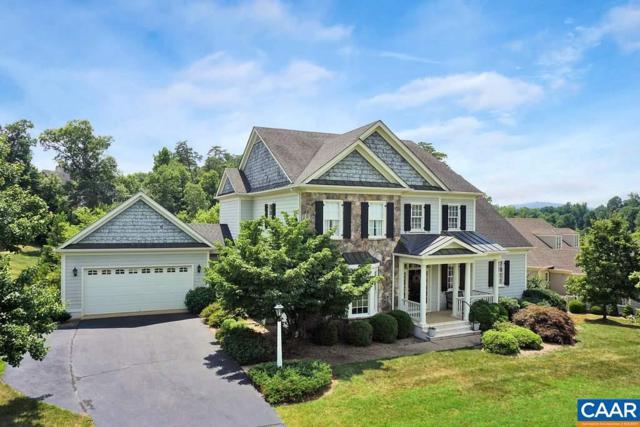 3375 Darby Rd, KESWICK, VA 22947 (MLS #574699) :: Real Estate III