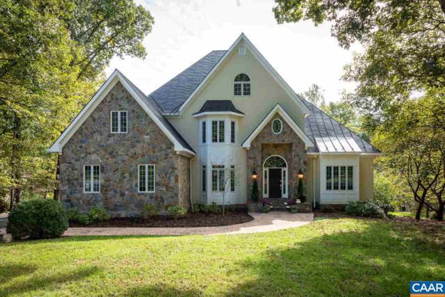 1255 Inglecress Dr, CHARLOTTESVILLE, VA 22901 (MLS #582614) :: Real Estate III